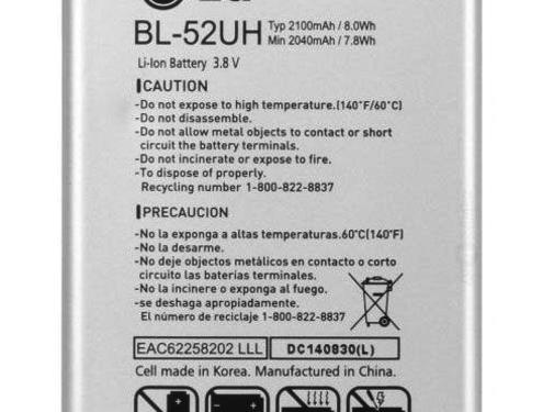 LG Originele LG Optimus L70 Batterij 2100 mAh (BL-52UH)