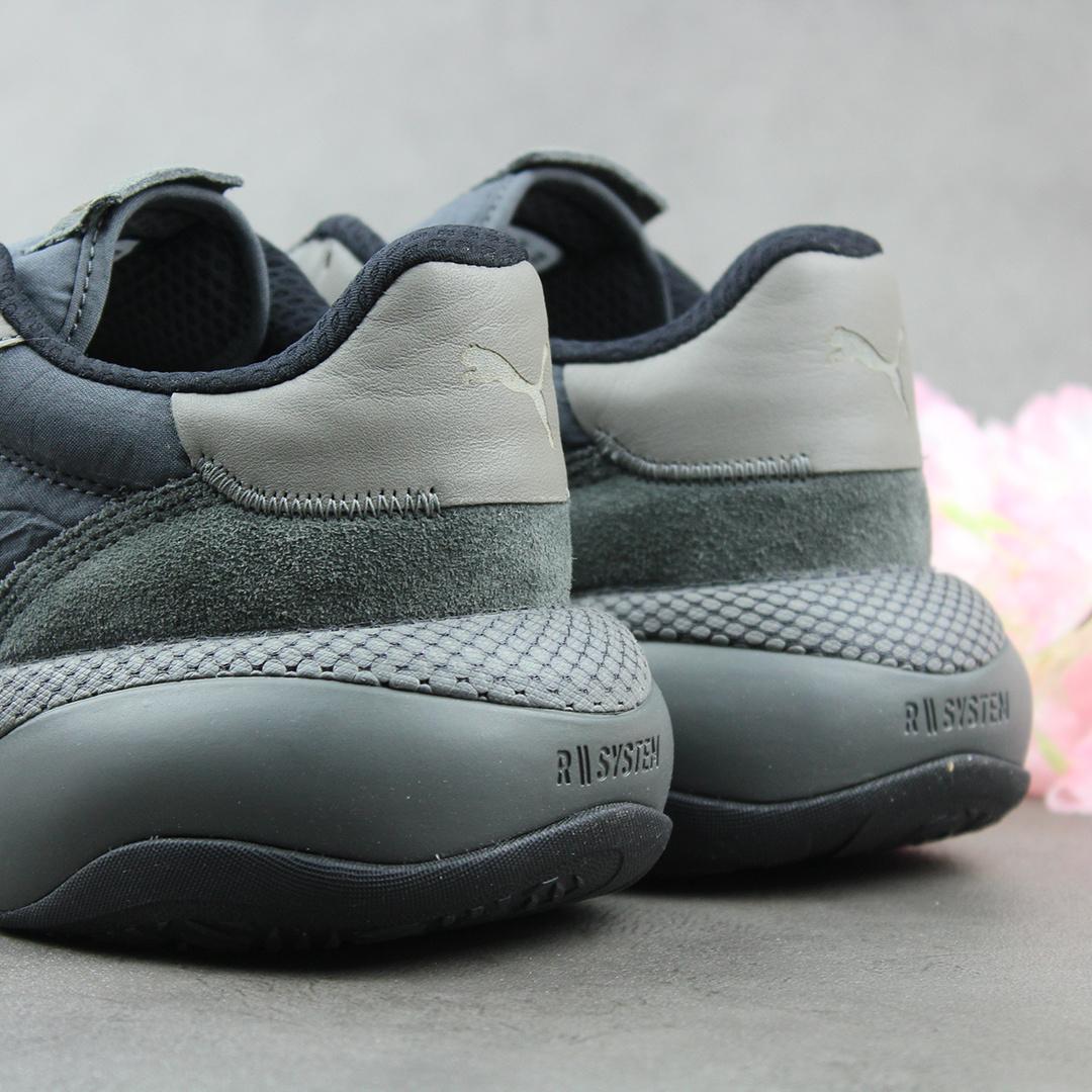 Puma Alteration PN-1 (Steel Grey) 369771-02
