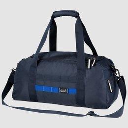 Jack Wolfskin Kindersporttas TRT School Bag 25L Night Blue
