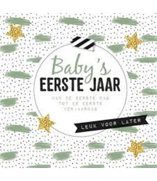 Lantaarn publishers Baby's eerste jaar - Invulboek
