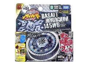Takara Tomy Beyblade BB-104 Basalt Horogium 145WD