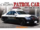 Aoshima Crown Patrol Car Kanagawa Prefectural Police