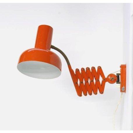 hala Schaarlamp - Oranje