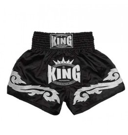 King Professional KING KTBS 07 KICKBOX SHORT