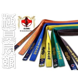 ISAMU 勇ISAMU KYOKUSHINKAI COLOR KYU BELT WITH KANJI EMBROIDERY