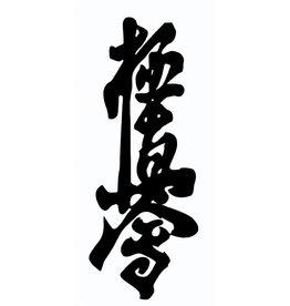 ISAMU Kyokushin Kanji borduring