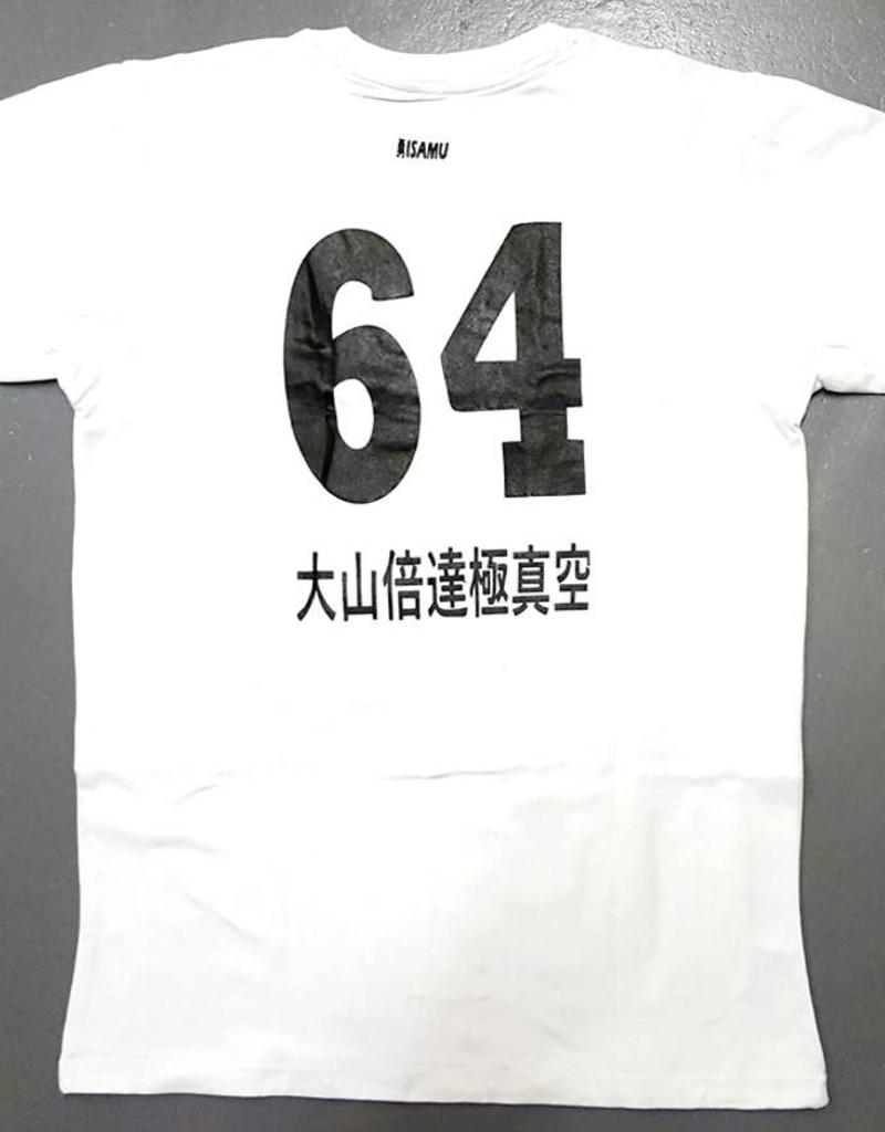 ISAMU 勇ISAMU MAS OYAMA THE STRONGEST KARATE TEE SHIRT-WHITE