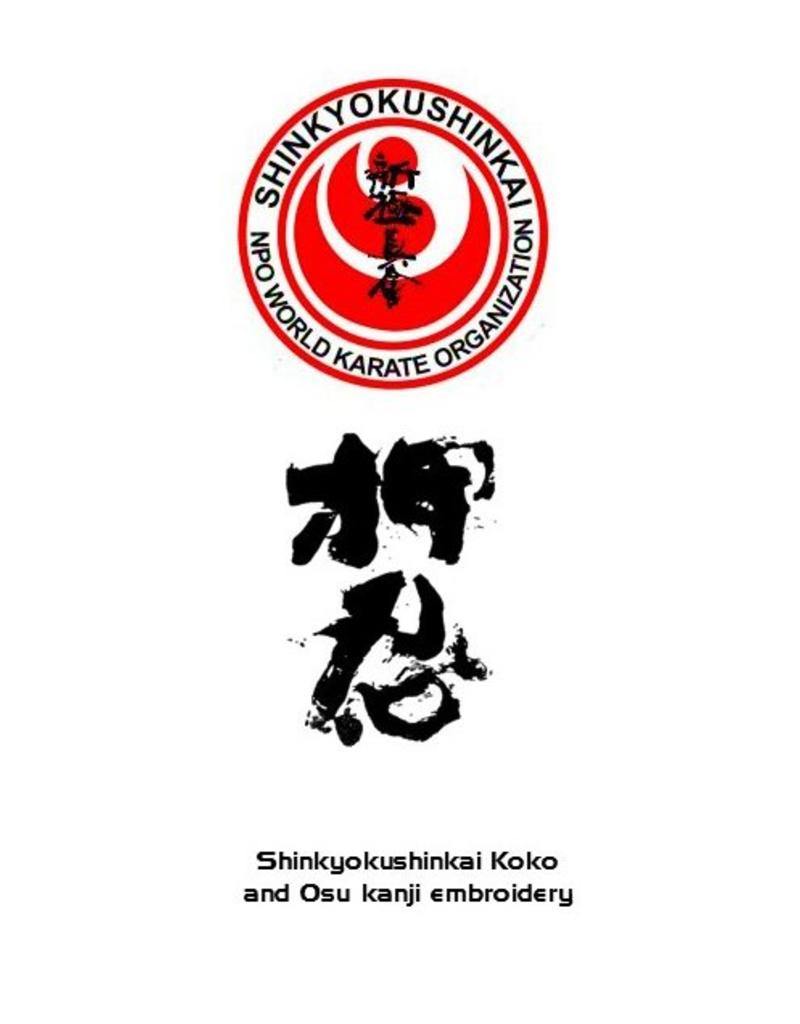 ISAMU NPO SHINKYOKUSHINKAI KOKORO EN KANJI BORDURING