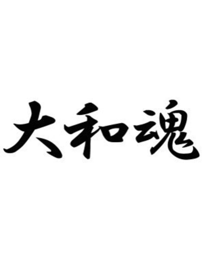 "ISAMU Yamato-damashii kanji Borduring 'Japanese spirit Fighting"""