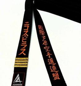 ISAMU AIKO ASHIHARA BLACKBELT