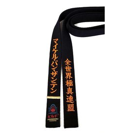 ISAMU 勇 ISAMU KWF KYOKUSHINKAI BLACK BELT