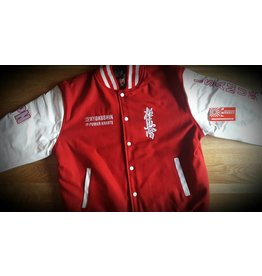 ISAMU 勇ISAMU Kyokushin Power Karate  Varsity jacket - Red WHILE SUPPLIES LAST