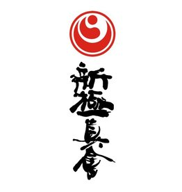 ISAMU Shin-Kyokushin Kokoro logo en Kanji borduring