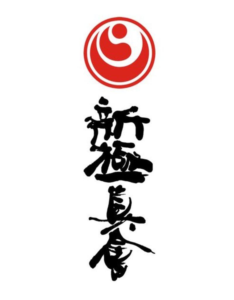 ISAMU Shin-Kyokushin Kokoro logo Kanji borduring