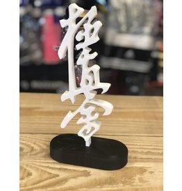 3D Kanji beeldje (Exclusief houder) -Wit
