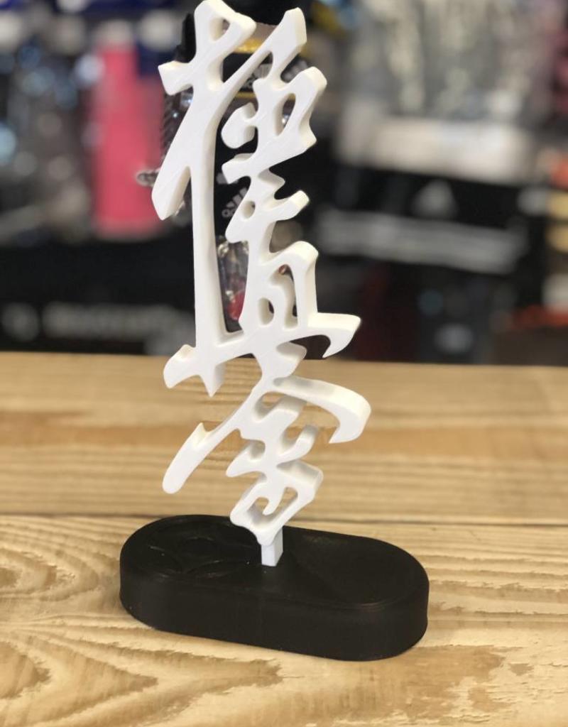 3D Kanji figurine (Exclusive holder) -White
