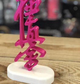 3D Kanji figurine (The holder is not included) -Pink