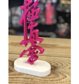 3D Kanji beeldje  (Exclusief houder)-  Roze