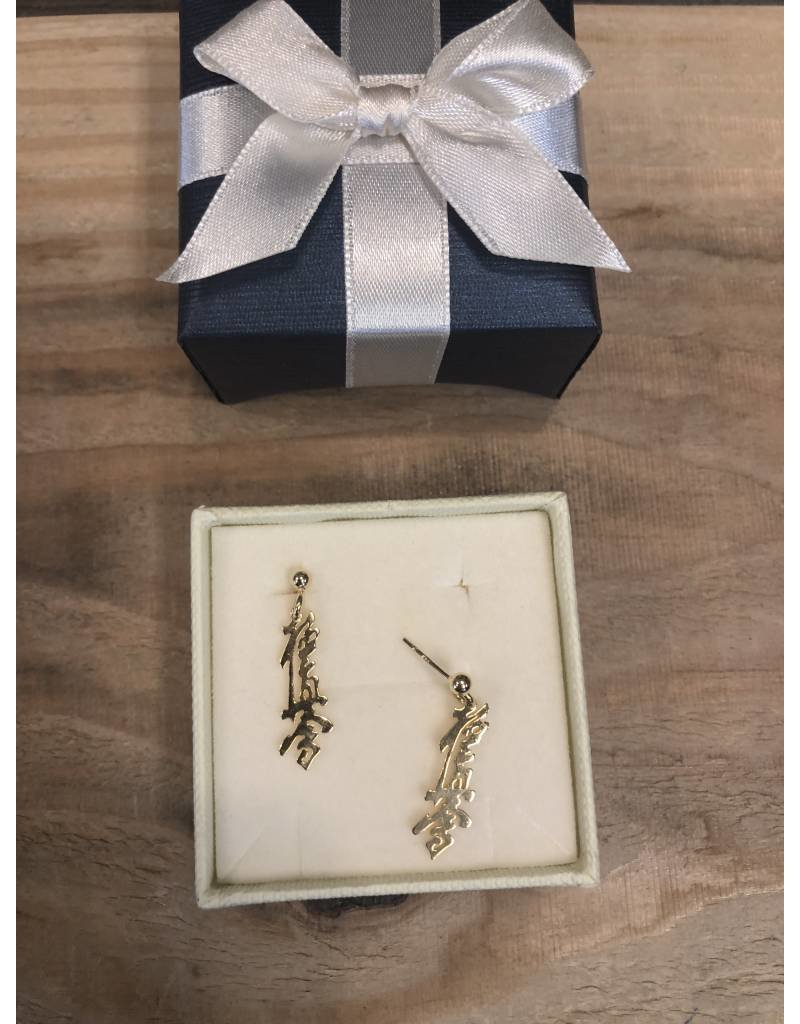 Kyokushin Kanji Earrings 925 Sterling Silver