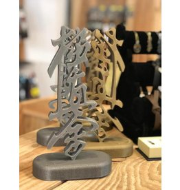 3D Kanji figurine (Holder inclusive) Silver/Gold