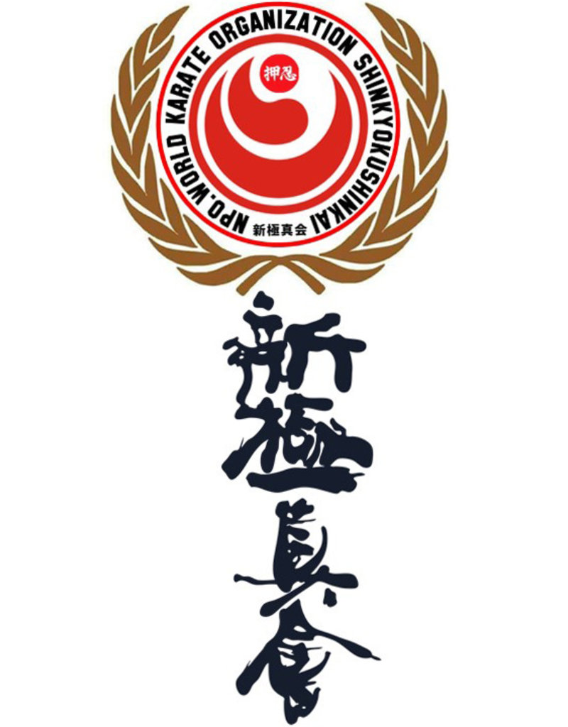 ISAMU NPO SHINKYOKUSHINKAI WORLD KARATE ORGANIZATION BORDURING