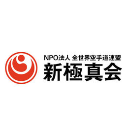ISAMU JAPANS NPO WORLD KARATE ORGANIZATION LABEL