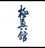 ISAMU Kyokushin-Kan Kanji Embroidery - Navy blue