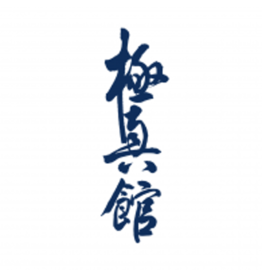ISAMU Kyokushin-Kan Kanji borduring - Navy blauw