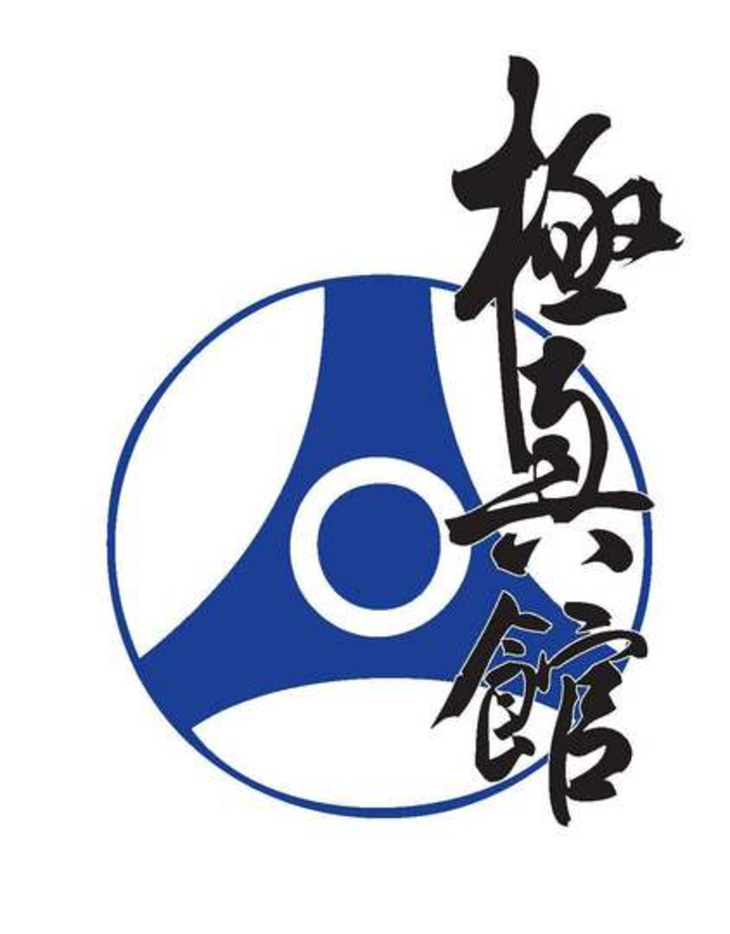 ISAMU Kyokushin-Kan Kanji and logo embroidery - Navy blue I Black Kanji