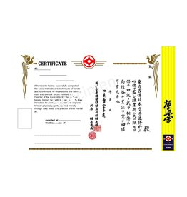ISAMU Certificaten - Kyu en  Slip