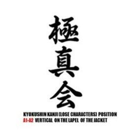 ISAMU KYOKUSHIN I 3 LOSSE KANJI LETTERTYPES