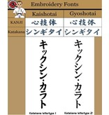 ICHIGEKI KYOKUSHIN KARATE GI MET ICHIGEKi BORDURING