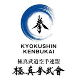 ISAMU KENBUKAI KYOKUSHINKAI KARATE LOGO AND KANJI