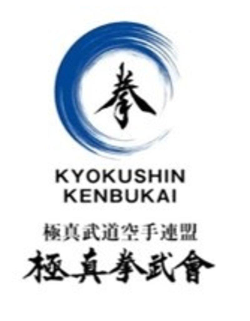 ISAMU KENBUKAI KYOKUSHINKAI KARATE LOGO EN KANJI BORDURING