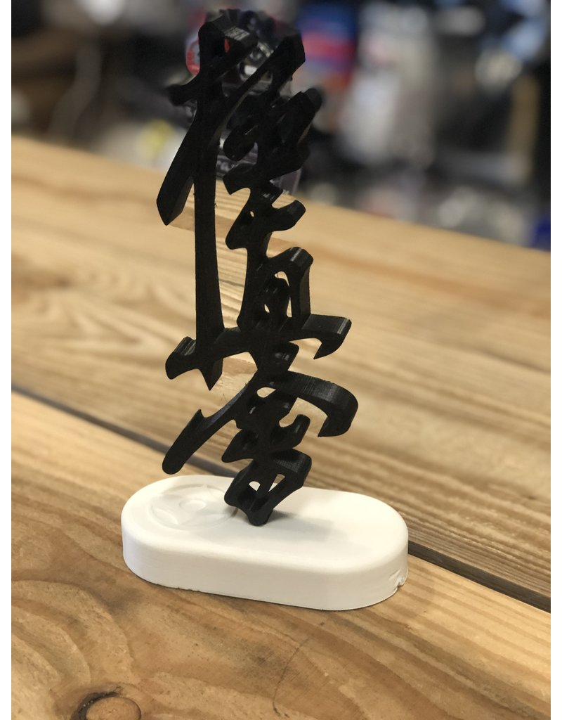 3D Kanji figurine (Exclusive holder) -Black