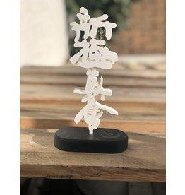 3D Shinkyokushin Kanji figurine