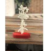 3D Shinkyokushin Kanji Figure.