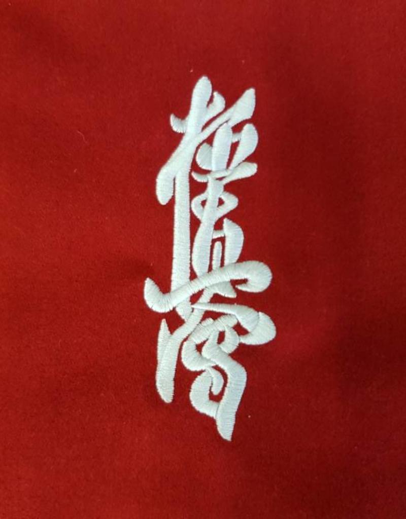 ISAMU 勇ISAMU Kyokushin Power Karate Varsity jas - Rood