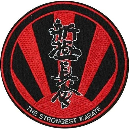 SHINKYOKUSHINKAI THE STRONGEST KARATE LOGO BORDURING