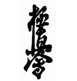 Kyokushin Kanji borduring - Navy blauw
