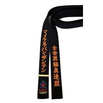 KWF KYOKUSHINKAI BLACK BELTS
