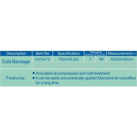 Smileplus Cold Bandage