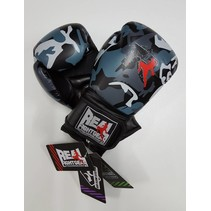 Boxing Gloves - Camo Grey/Black