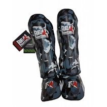 Shinguards - Camo Grey