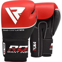 (Kick) boxing glove T9 Red