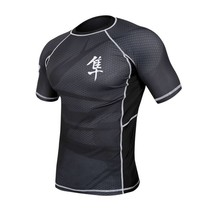 Rashguard Metaru Short sleeve - Black