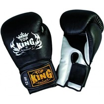 (Kick)Boxing Gloves Super Air Black