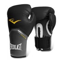 Elite pro style bokshandschoenen - Zwart