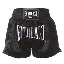 Thai boxing short Black
