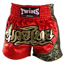 Twins Special Kickboxing Pants TTBL 70